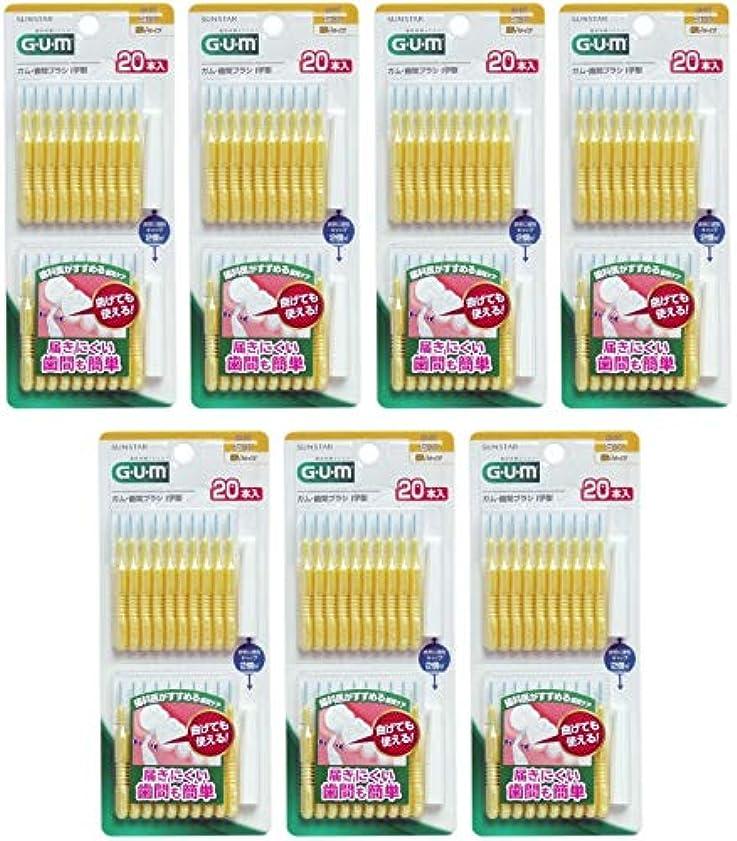 コンベンションウール防水【まとめ買い】GUM歯間ブラシ I字型 S 20P【×7個】