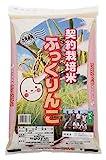 【精米】北海道産 契約栽培米 白米 ふっくりんこ 5kg 平成28年産