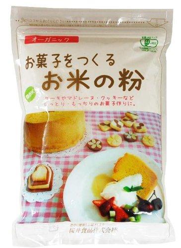 有機・お菓子をつくるお米の粉 250g