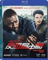Bastille Day/ [Blu-ray]