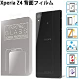 Xperia Z4 ガラスフィルム [背面] ( docomo SO-03G / au SOV31 ) SONY Xperia Z4 強化ガラスフィルム 背面 カバー 保護 ラウンドエッジ加工 MS factory 90日 保証 FD-XPZ4-BACKGLASS-CL