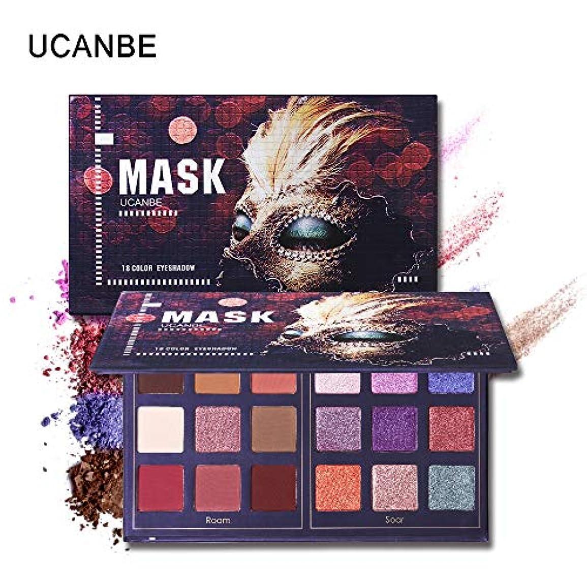バクテリアモート資本主義Akane アイシャドウパレット UCANBE MASK ファントム 人気 防水 長持ち ゴージャス おしゃれ 魅力的 マット つや消し 綺麗 チャーム ぼかしない 持ち便利 Eye Shadow (18色) STUB032