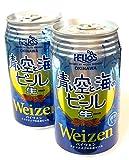 ヘリオス酒造 沖縄の地ビール 青い空と海のビール 350ml 6缶セット