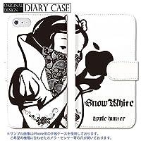 301-sanmaruichi- Xperia Z4 ケース Xperia Z4 カバー エクスペリア Z4 ケース 手帳型 おしゃれ 白雪姫 snow white hunter 手帳ケース SONY