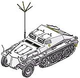 ドラゴン 1/35 第二次世界大戦 ドイツ軍 Sd.Kfz.252 軽装甲観測車 プラモデル DR6571
