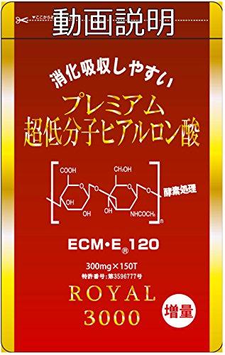 ★抗老化剤/各種国際特許取得ECME120㎎/1粒(増量)1...