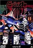 THE ビッグオー(2) [DVD]
