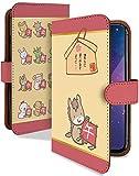 isai LGL22 ケース 手帳型 午年 赤 十二支 うま 手帳 カバー イサイ LGL 22ケース LGL 22カバー 手帳型ケース 手帳型カバー 動物 アニマル [午年 赤/t0188]