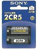 ソニー SONY リチウム電池 2CR5 カメラ用 2CR5-BB