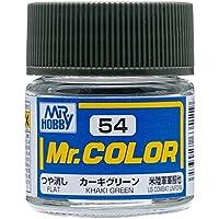 Mr.カラー C54 カーキグリーン