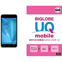 ASUS ZenFone Zoom S SIMフリースマートフォン (ネイビーブラック/5.5インチ)【日本正規代理店品】(Snapdragon 625/4GB/64GB/5000mAh) ZE553KL-BK64S4/A & BIGLOBE UQモバイル エントリーパッケージセット