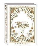 テレビアニメ「明治東亰恋伽」 Blu-ray BOX 上巻[Blu-ray/ブルーレイ]