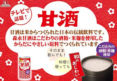 森永製菓 甘酒ドリンク 190g×30缶