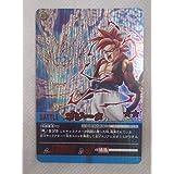 バンダイ (旧) ドラゴンボール カード キラ ゴジータ