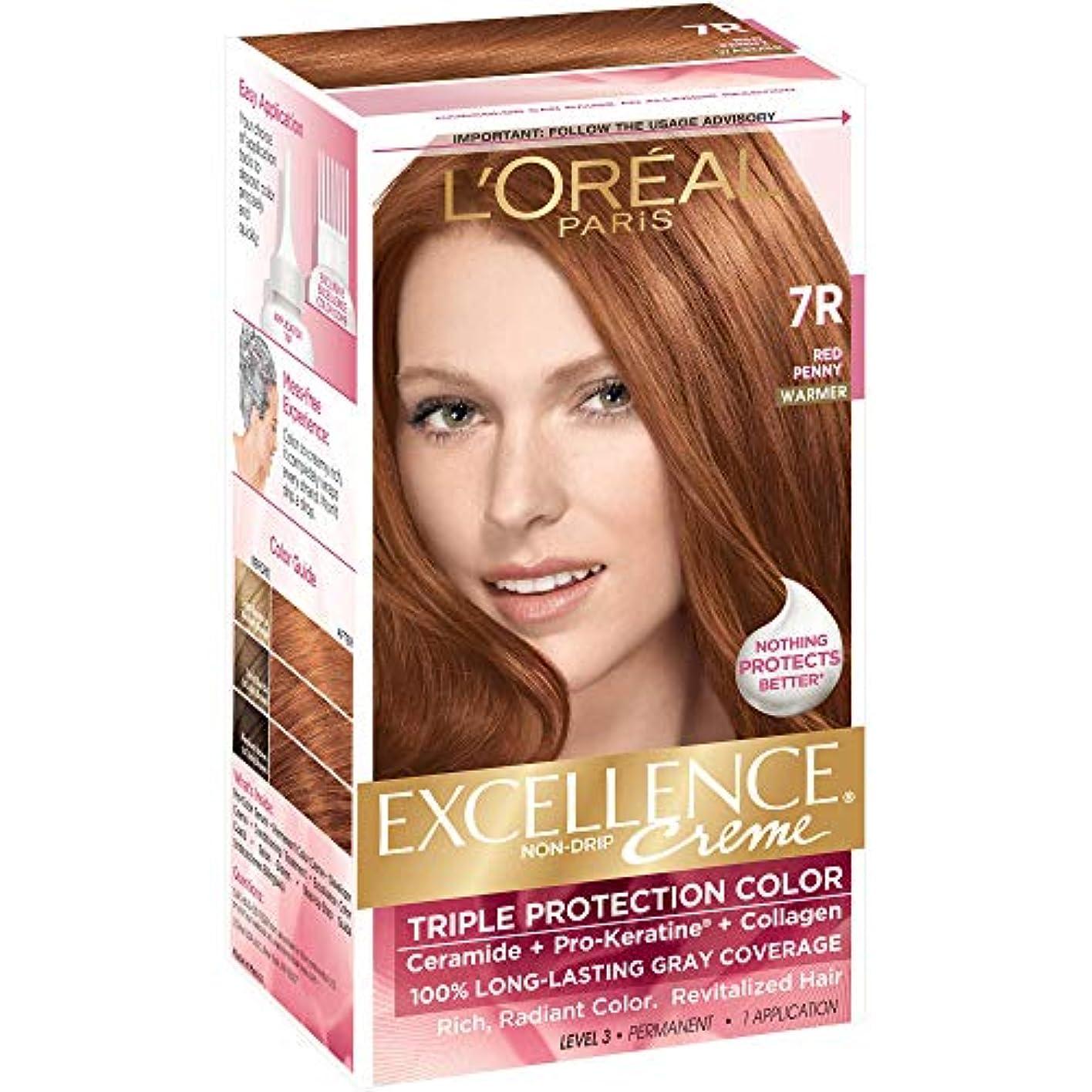 解釈散らす解明するL'Oreal Paris Excellence Non-Drip Creme Hair Color, Red Penny (Warmer) [7R] 1 ea by L'Oreal Paris