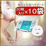 美肌自慢フェイスマスク 30枚入り ×超お得10袋セット 《エッセンスマスク、EGF、IGF、ヒアルロン酸、プラセンタ、アルブチン、カタツムリエキス、しみ、しわ》