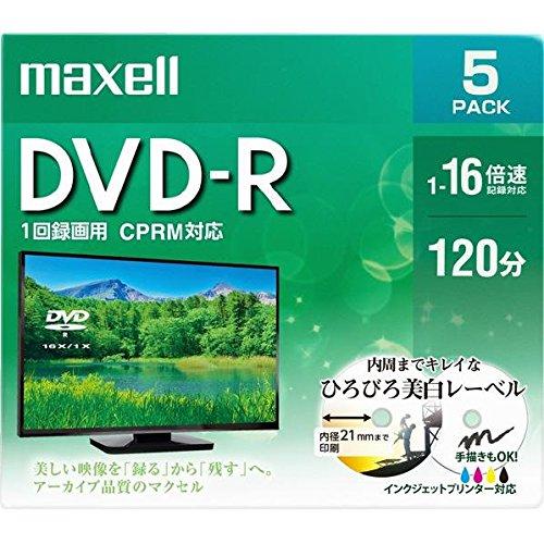 日立マクセル 録画用DVD-R DRD120WPE.5S ホワイト