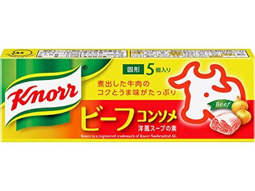 味の素『クノール ビーフコンソメ』