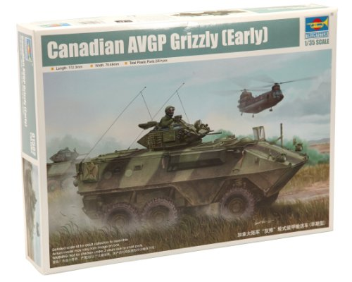 1/35 現用戦闘車シリーズ カナダ軍 グリズリー6×6装輪装甲車