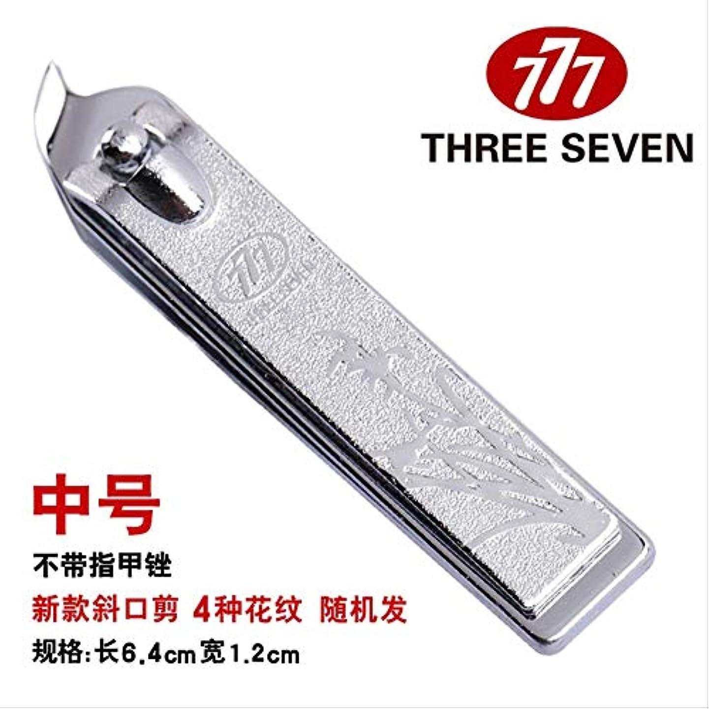 普及湖不愉快に韓国777爪切りはさみ元平口斜め爪切り小さな爪切り大本物 CT-121YAG