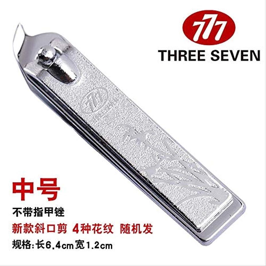 エクスタシースローガンステレオタイプ韓国777爪切りはさみ元平口斜め爪切り小さな爪切り大本物 CT-121YA
