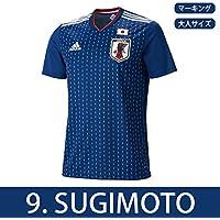 アディダス サッカー日本代表 2018 ホームレプリカユニフォーム半袖 9.杉本健勇 cv5638 L