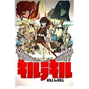 【Amazon.co.jp限定】キルラキル Blu-ray Disc BOX(オリジナル特典:F3キャンバスアート付)(完全生産限定版)