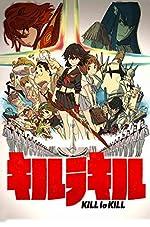 キルラキル Blu-ray Disc BOX(完全生産限定版)