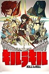 「キルラキル」の全24話+未放送話収録BD-BOXが6月リリース