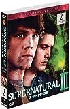SUPERNATURAL スーパーナチュラル 〈サード〉セット2(4枚組) [DVD]