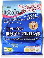 井藤漢方製薬 イトコラ コラーゲン低分子ヒアルロン酸 60日分