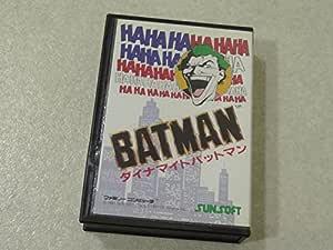 ダイナマイトバットマン