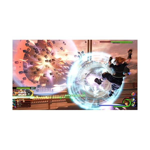キングダム ハーツIII - PS4の紹介画像13