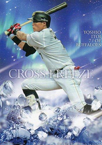 BBM2016/1st ■CROSS FREEZE カード■CF15/糸井嘉男/オリックス ≪ベースボールカード≫