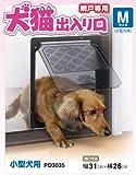 樹脂ネット網戸専用 タカラ産業 網戸専用 犬猫出入り口 小型犬用 PD3035 Mサイズ 開口寸法たて31cmx横26cm
