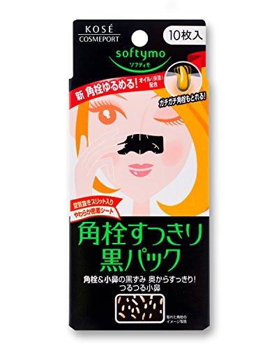 ソフティモ 薬用 黒パック 10枚入...