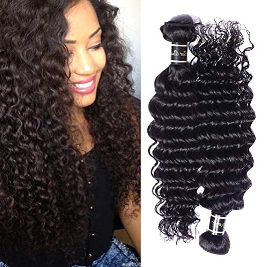 膿瘍もろい土曜日女性の髪織りブラジルのロングボディウェーブヘアバンドル波状ヘアエクステンション縫う100%人毛織り100g /バンドル
