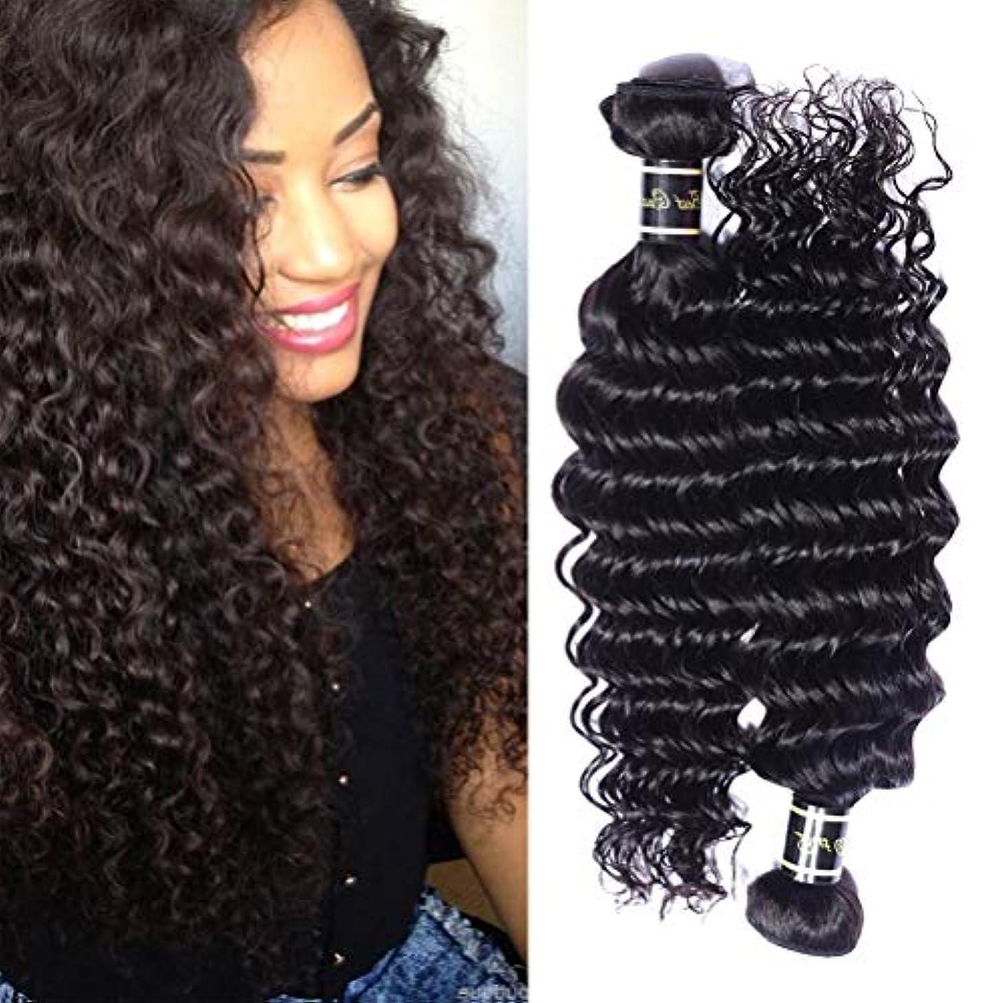 実験的睡眠空虚女性の髪織りブラジルのロングボディウェーブヘアバンドル波状ヘアエクステンション縫う100%人毛織り100g /バンドル