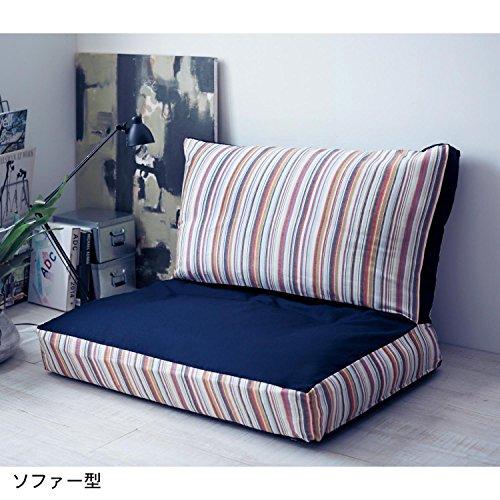 ソファーになる布団収納  タイプ:敷布団用