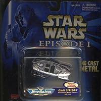 スターウォーズ(STAR WARS)エピソード1 マイクロマシーン ダイキャストビークル ジアンスピーダー