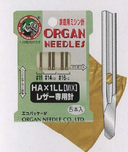 オルガン 〔型番:HA×1LL-ミックス...