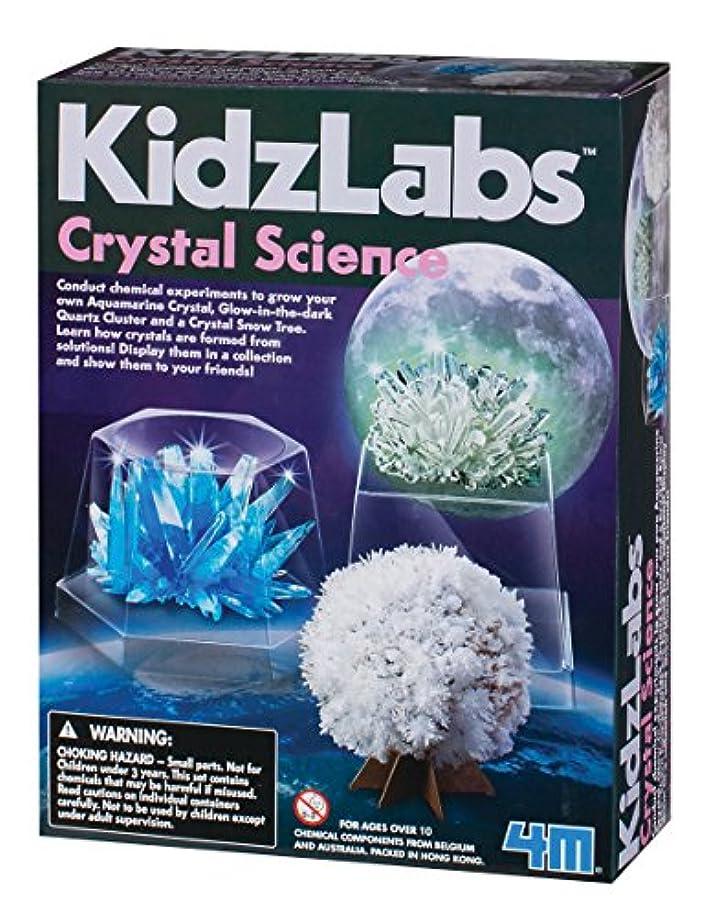 追記ウサギ捧げる[4M]4M KidzLabs Crystal Science Kit 5559 [並行輸入品]