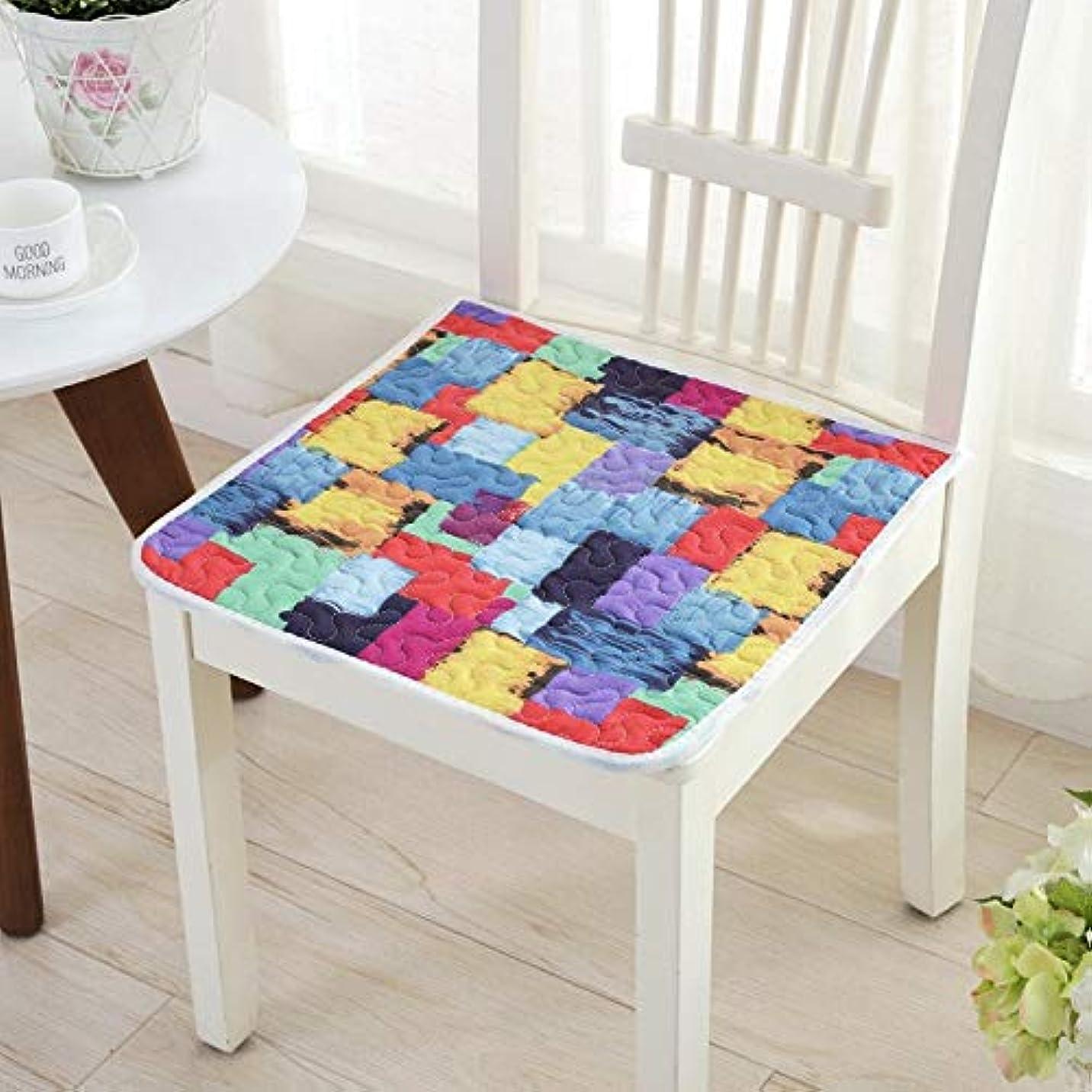 用量ゼロハブLIFE 現代スーパーソフト椅子クッション非スリップシートクッションマットソファホームデコレーションバッククッションチェアパッド 40*40/45*45/50*50 センチメートル クッション 椅子