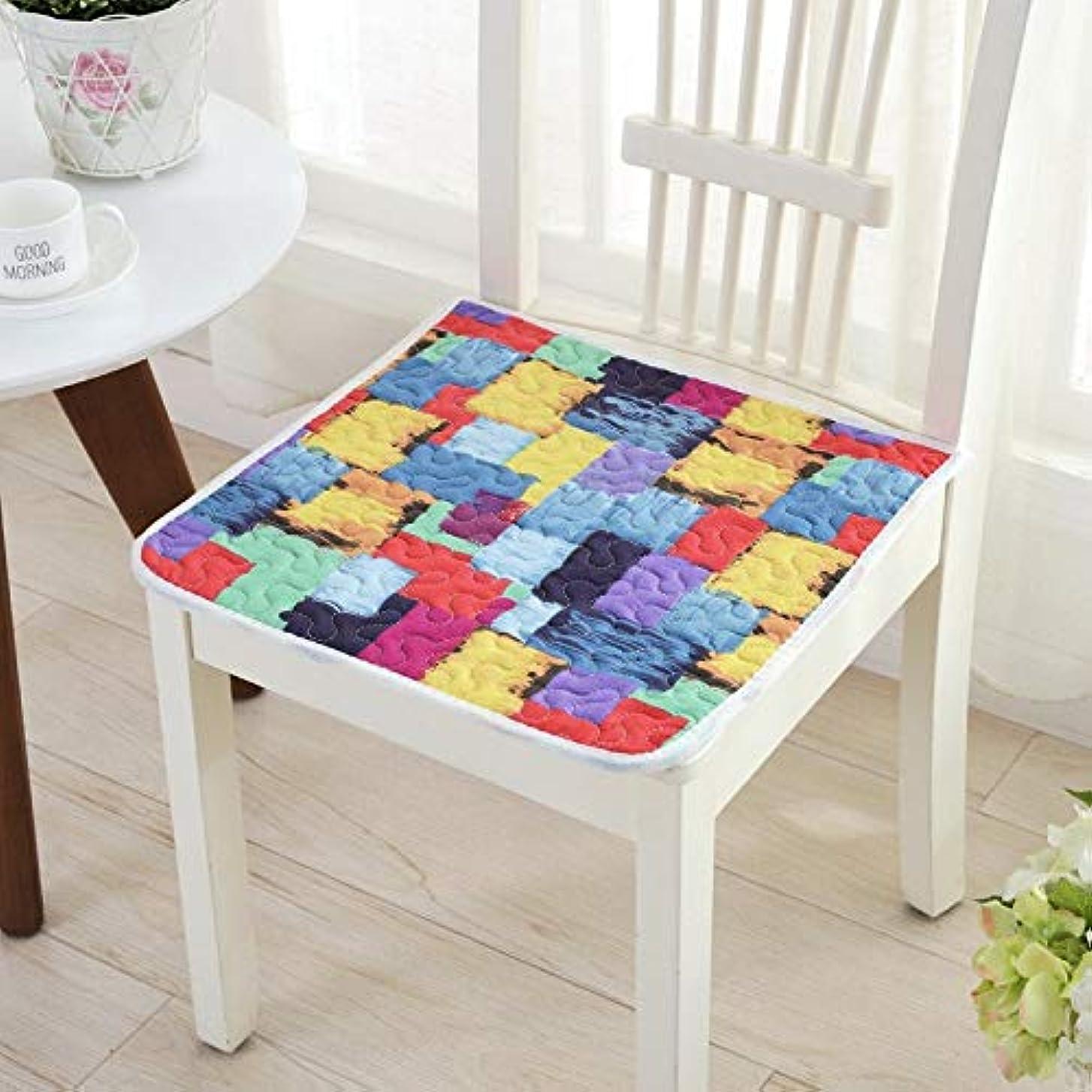 デジタルパン慎重にLIFE 現代スーパーソフト椅子クッション非スリップシートクッションマットソファホームデコレーションバッククッションチェアパッド 40*40/45*45/50*50 センチメートル クッション 椅子