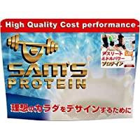 サムズプロテイン ホエイプロテイン アスリート ミドルパワープロテインUP 1kg リッチココア味
