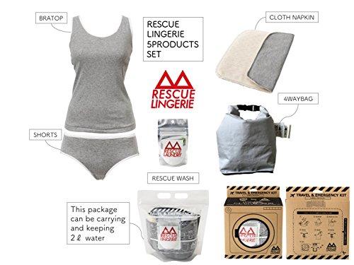 レスキューランジェリー(RESCUE LINGERIE)(M-L) 下着と洗濯できるバッグ5点セット