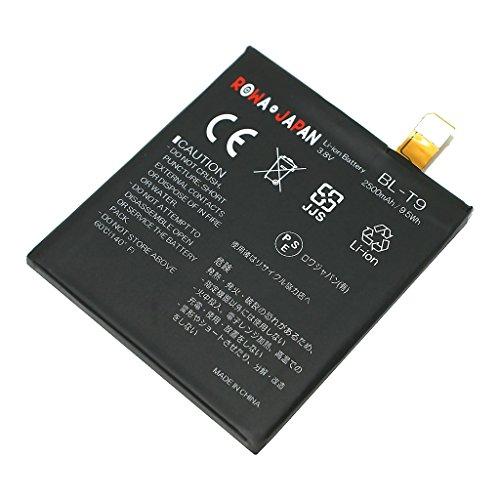 [해외]후아 재팬 LG Google D820 D821 Nexus5 EAC62078701 BL-T9 PSE 마크 부착 호환 배터리/Loa Japan LG Google D820 D821 Nexus 5 EAC 62078701 BL-T9 PSE mark compatible battery