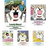 いとしのムーコ コミック 1-12巻セット