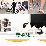 ケーブルコードまとめる 配線 隠し 配線の結束用、制御ケーブル用アクセサリ、ケーブルカバー整理収納 バンドチューブ スパイラルスリーブ、犬と猫によるコード噛み切り対策用、配線アクセサリを整理する 、Fanoshon 内径22mm 長さ1.5m 繰り返し利用可能 調節できる家庭用と会社用 、テレビ オフィス用 2パック(黑白)4枚3Mテープ付属ケーブルクリップ付き電線配線 固定 保護 汚れ防止 画像