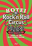 HOTEI Paradox Tour 2017 The FINAL 〜Rock'n Roll Circus〜[TYXT-10036/7][Blu-ray/ブルーレイ]